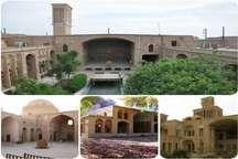 بازدید جوانان از مکانهای تاریخی میراث فرهنگی یزد، امروز رایگان است