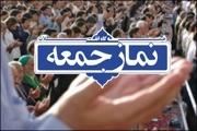 امام جمعه موقت خمین: پیام راهپیمایی عظیم اربعین حسینی مبارزه با ظالم است