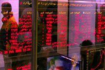 بورس آذربایجانغربی هشتمین ماه سال را با روند کاهشی طی کرد