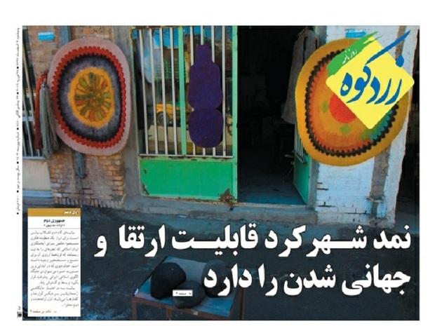 آخرین گره های «بی بی بافت قالی» ایرانی