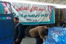 12کامیون مواد غذایی به مناطق سیل زده گلستان ارسال شد