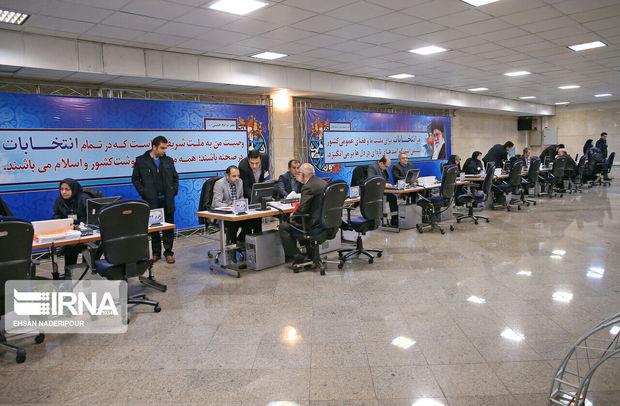 ۴۰ داوطلب برای انتخابات مجلس شورای اسلامی در استان گلستان ثبت نام کردند