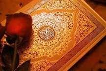 برگزاری طرح نهضت عظیم قرآنی در حوزه های علمیه خواهران برپایی 40 هزار جلسه قرآنی طی سال گذشته