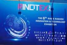 رینوتکس2018 ،عرصه ای برای تجاری سازی فناوری