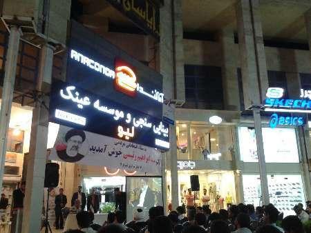 رئیس ستاد انتخاباتی رئیسی در شیراز: این نامزد،تحول ایجاد می کند