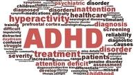 عوارض جانبی داروهای اختلال کمتوجهی- بیشفعالی