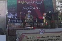 ایران اسلامی پیکره یکپارچه در برابر تهدید دشمنان است