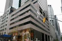 دادگاه آمریکا به مصادره ساختمان «بنیاد علوی» رأی داد