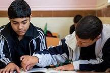 7170 دانش آموز با نیازهای ویژه در کردستان تحصیل می کنند