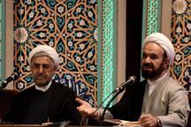 دستورالعمل عفاف دانشگاه آزاد اسلامی بزودی ابلاغ می شود