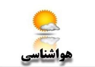 بارندگی در جنوب سیستان و بلوچستان آغاز شد