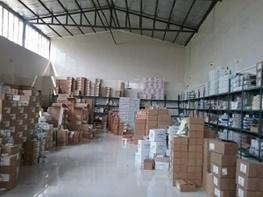 کشف 20 میلیارد داروی قاچاق در کرج