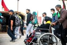 زائران معلول و سالمند از خدمات توانبخشی برخوردار می شوند