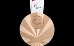 از مدالهای پارالمپیک 2020 توکیو رونمایی شد+تصاویر