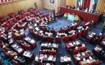 اعضای هیات اندیشهورز مجلس خبرگان رهبری مشخص شدند