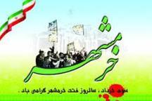 200 برنامه اصلی بمناسبت سوم خرداد در گیلان برگزار می شود