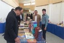 نمایشگاه کتاب در بوکان با 50 درصد تخفیف گشایش یافت