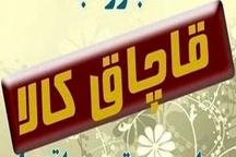 جریمه میلیاردی برای قاچاق دخانیات و ظروف در قزوین