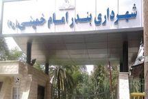 شهردار بندر امام خمینی برکنار شد