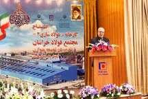 وزیر صنعت: گستره اکتشاف معادن در چارچوب فعالیت دولت یازدهم 2 برابر گذشته است