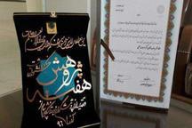 انتخاب رئیس دانشگاه پیام نور مهاباد بعنوان پژوهشگر برتر کشور