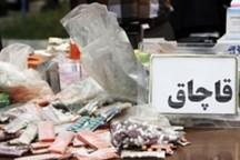 کشف 170 میلیون ریال داروی قاچاق در تنکابن