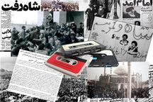 نقش رسانه در ماندگاری دستاوردهای انقلاب