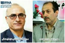 علی حق بین سرپرست دانشگاه علوم پزشکی خراسان شمالی شد