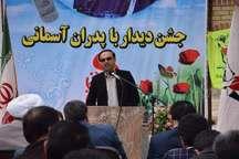 معاون فرماندار فاروج از برگزاری برنامه های کلیشه ای انتقاد کرد