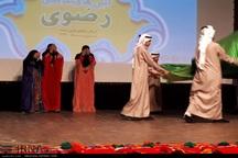 بال های اهورا از هرمزگان در جشنواره ملی رضوی خوش درخشید