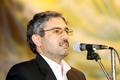 مشارکت ژاپن در برنامه پایش و پیش بینی گرد و غبار خوزستان