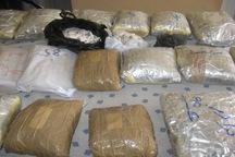 180 خرده فروش مواد مخدر در بخش های تابعه قم دستگیر شدند