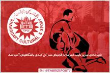 شهرداری تبریز، نایب قهرمان رقابتهای سرکل کبدی باشگاههای آسیا شد