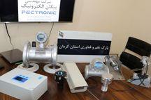 ۱۰ محصول فناورانه در پارک علم و فناوری کرمان بومی سازی شد