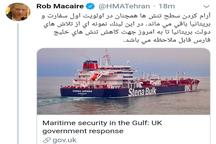 سفیر انگلیس در تهران: آرام کردن سطح تنشها در خلیج فارس اولویت اول سفارت و بریتانیا است