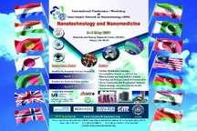 کنفرانس بین المللی نانو فناوری و نانوپزشکی در البرز آغاز به کار کرد