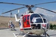 آرزوی دیرینه چهارمحال و بختیاری برای داشتن اورژانس هوایی در آستانه تحقق است