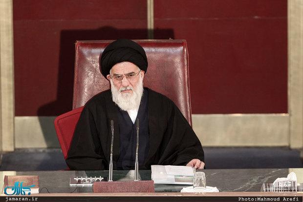 اطلاعیه آیت الله هاشمی شاهرودی درباره برگزاری اجلاس خبرگان رهبری