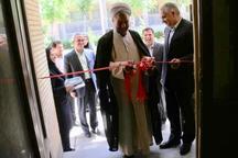 دفتر رسمی سامانه همسان گزینی استان مرکزی راه اندازی شد