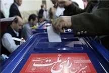 150 هزار نفر در شهرستان شوش شرایط شرکت در انتخابات را دارند