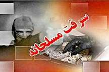 سرقت مسلحانه از یک موسسه قرض الحسنه در مشهد