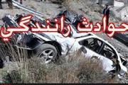 مصدومیت ۱۷ نفر بر اثر برخورد شدید مینی بوس با خودروی سواری+اسامی مصدومان