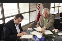 پارک علم و فناوری فارس با شرکت ایتالیایی قرارداد همکاری بست