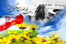 مشعل چله انقلاب در تمامی شهرستان های مازندران گردانده می شود
