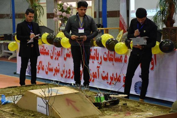 اولین دوره جشنواره رباتیک دانش آموزی در ماکو برگزار شد