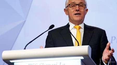 نخست وزیر استرالیا: حادثه ملبورن، تروریستی بود