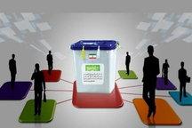 جزئیات آماریِ انتخابات ریاست جمهوری در استان تهران