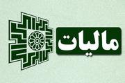 افزایش  ۱۸ درصدی اعتبار دهیاری و شهرداریهای استان هرمزگان
