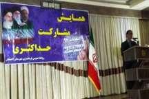 فضای انتخاباتی خوبی در شهرستان لاهیجان حاکم است