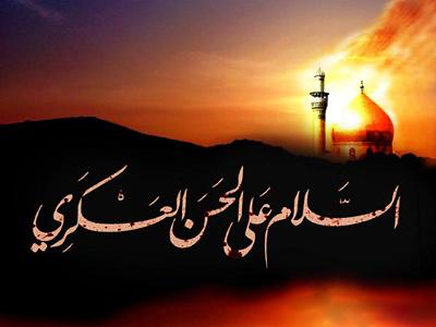 مداحی شهادت امام حسن عسکری / میثم مطیعی +دانلود